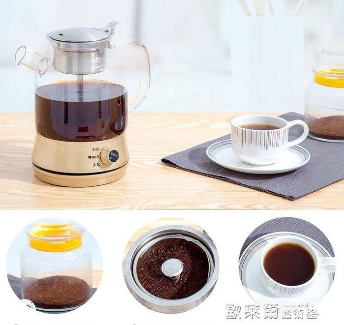 養生壺 心好黑茶煮茶器全自動加厚玻璃多功能電熱蒸茶器養生花茶壺