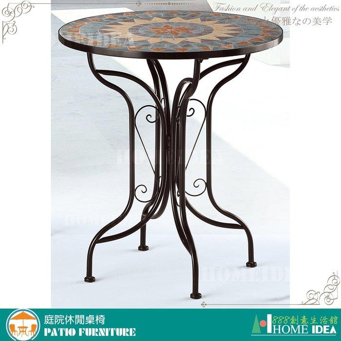 『888創意生活館』047-C648-1黑色馬賽克休閒桌$2,500元(26餐桌椅躺椅折合桌椅休閒椅)台南家具