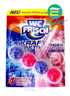 【易油網】WC FRISCH 廁清潔球 馬桶球 花香味 馬桶掛壁潔廁球 Persil BREF #63091