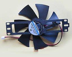 格蘭仕 尚朋堂 富士寶 聰寶電磁爐配件電磁爐風扇通用散熱風扇12V [101258]