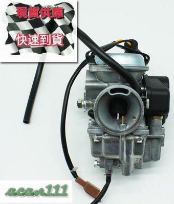 Bs26 原廠型化油器 迅光125 頂迅125  風光125 馬車 RS改缸