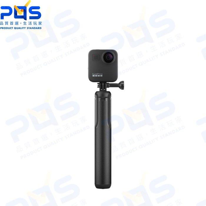 GoPro MAX 握把+腳架 相機腳架 自拍棒 三腳架 延長桿 360度拍攝設計 台南PQS