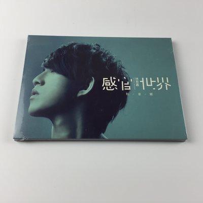 詩軒音像正版DVD 林宥嘉 感官世界 影音館 全新未拆正版DVD-dp008