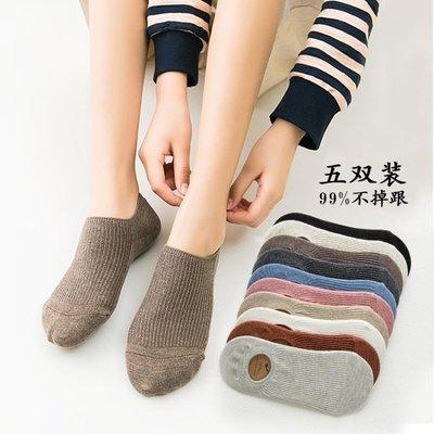 襪子女短襪船襪女純棉低幫淺口隱形硅膠防滑不掉跟韓版日系夏季女