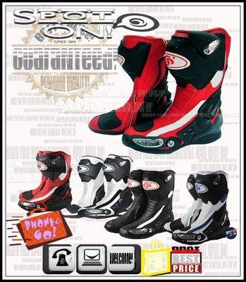 Spot ON - 原廠 PRO BIKER B1002款長車靴! 熱銷優惠! XL1200L K&S KOMINE