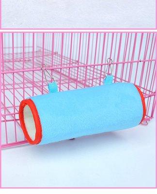 FM 小動物筒窩 隧道暖窩 寵物鼠 鳥保暖吊床 鸚歌吊窩 倉鼠側掛小屋 小寵物棉窩(M號,含掛鉤)每件79元