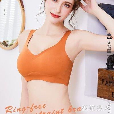內衣女無鋼圈運動背心文胸薄款上薄下厚聚攏收副乳美背胸罩8345AMYP