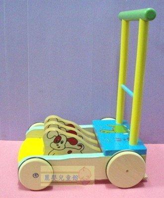 麗嬰兒童玩具館~台灣製.baby木製助步車-雞公車-加重輪.防滑防倒退-彩色小狗款
