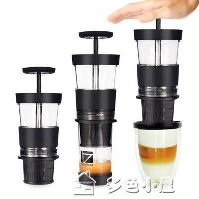ZIHOPE 便攜式咖啡機迷你手壓意式濃縮家用戶外多功能膠囊咖啡機ZI812