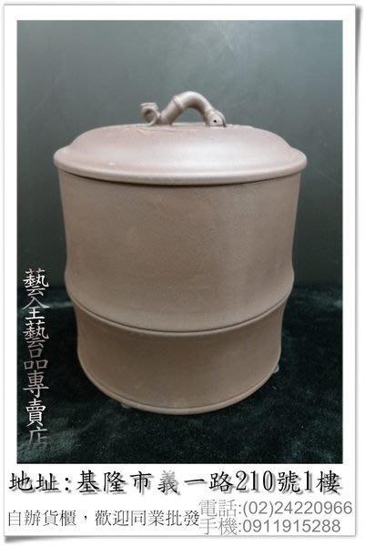 【藝全普洱】紫砂茶甕 竹節罐(紫) 28*27 醒茶用 茶倉 米甕 茶葉罐 聚寶盆