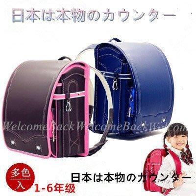 2017 日式書包 日本小學生書包 兒童雙肩書包 小學生減負書包