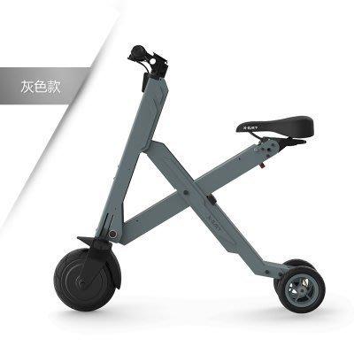 全人類購物空間--蜂鳥X-bird 智慧電動折疊車 迷你便攜代步車 鋰電池電動車