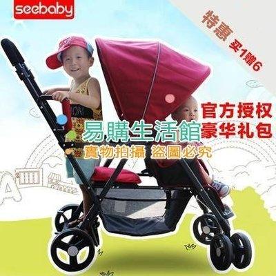 雙人嬰兒推車雙胞胎手推車YG-135