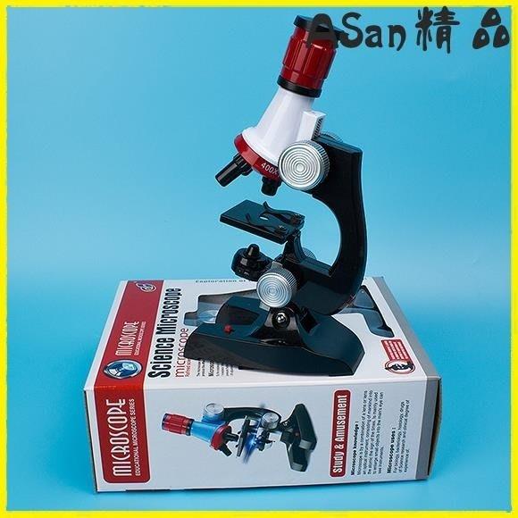 放大鏡-生物科學1200倍高清顯微鏡玩具兒童科教套裝 【青木居家】QM