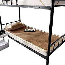 學生涼席0.9m宿舍單人床席子1米可折疊1.2寢室藤席上下鋪【優品城】