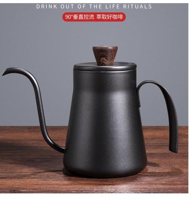 [凱溢咖啡用品] 時尚咖啡壺 品味手沖壺 不銹鋼日式手冲壺掛耳壺 加厚迷你壺 400ml