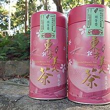 東方美人茶比賽茶 第七屆全國東方美人茶競賽 頭等獎