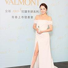 Valmont AWF5 丰妍精華液  V-Shape Filling Concentrate 125ml 沙貨