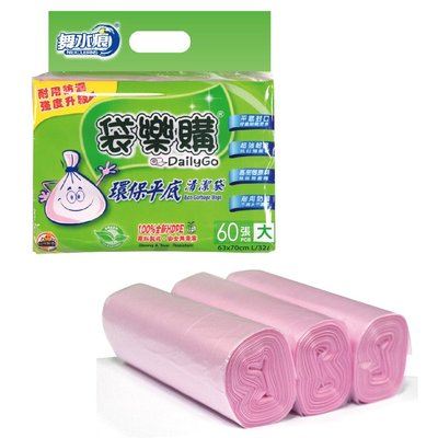 【㊣Rocktone】RT-G1001 MIT袋樂購環保平底分解袋/清潔袋/垃圾袋(大)
