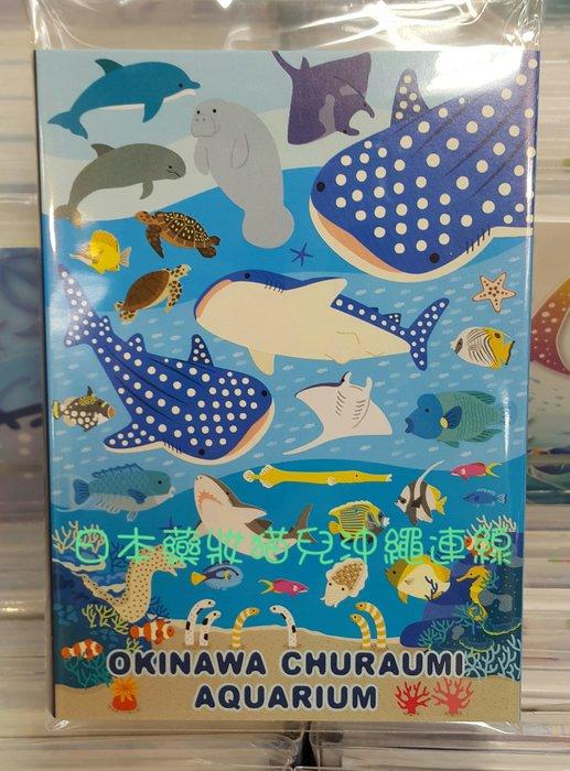 【預購】沖縄限定 美之海水族館 便利貼 便條紙 便籤紙 下標請告知款式 日本代購*猫兒沖縄連線