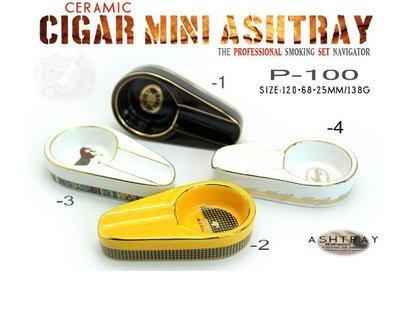 COHIBA高希霸miini雪茄煙灰缸陶瓷煙灰缸雪茄 煙灰缸男  滅煙器 煙缸