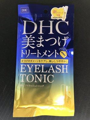 2020新裝登場 日本 DHC 睫毛修護液6.5ml 保證日本帶回正品