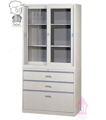 【X+Y時尚精品傢俱】辦公櫥櫃系列-二小一大三層式+106玻璃加框 理想櫃-.鐵櫃.公文櫃.台南辦公家具