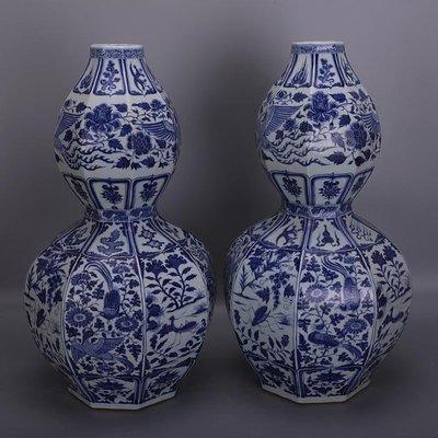 【三顧茅廬 】元青花鳳穿牡丹草蟲紋葫蘆瓶一對 官窯出土古瓷器手工瓷古玩收藏