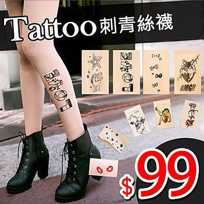 ☆雙兒網☆ 人氣100款【AP2185】日韓歐美MURUA雜誌推薦Tattoo紋身刺青絲襪假膝上襪網襪蕾絲襪