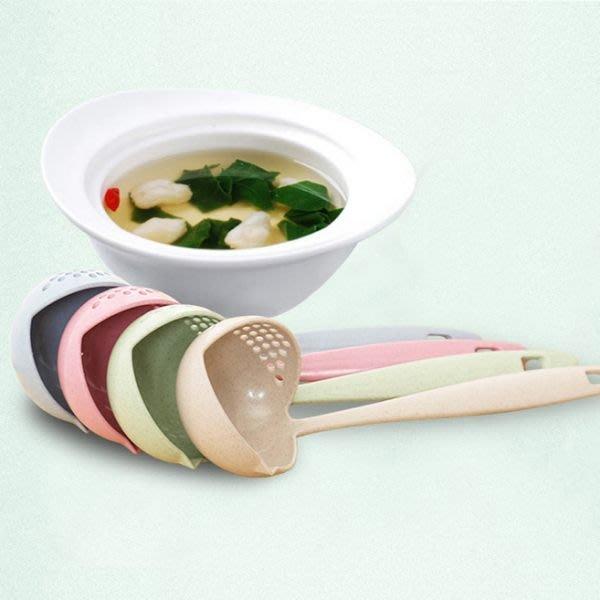 環保餐具 小麥兩用湯勺漏勺【庫奇小舖】【S294】