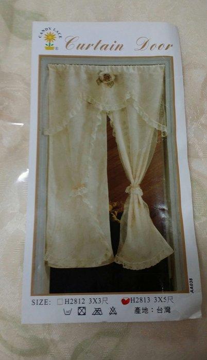美生活館 全新鄉村 玫瑰花 薄紗 蕾絲 雙層長門簾 風水簾 櫃簾 裝飾簾90×150 cm 店面居家佈置