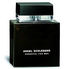 Angel Schlesser Essential 極緻男性淡香水50ml   噴式 經典款 無盒