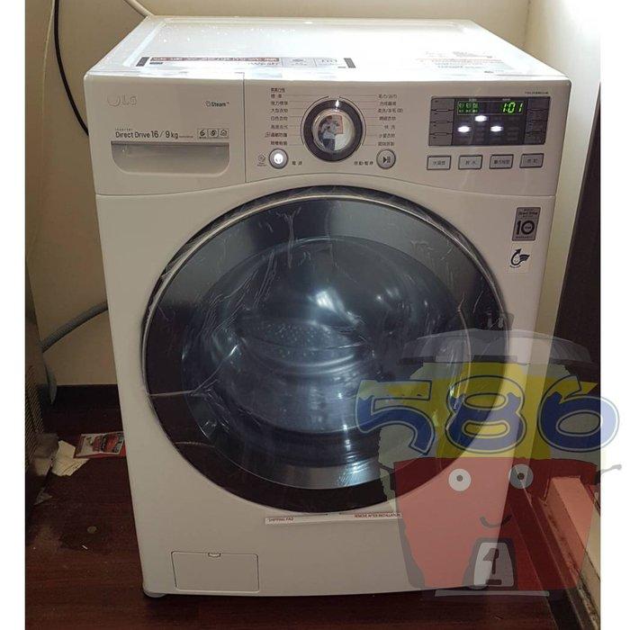 《台南586家電館》WiFi滾筒洗衣機(蒸洗脫烘) 典雅白 / 16公斤【WD-S16VBD】