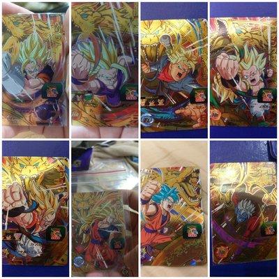 絕版台 版 全新正品 七龍珠英雄卡僅一套  全套 宣傳卡 CP卡 UMT1-CP1-8共八張,台灣機台投下。十分好用的卡片。