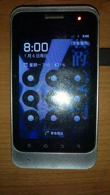 $$【 故障機】 Taiwan Mobile Amazing A1『灰色與白色』 $$