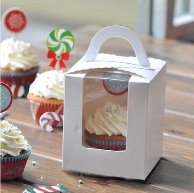 透明開窗白色 杯子蛋糕手提盒附內托12元 婚禮小物.單個慕斯木糠杯布丁瓶蛋糕盒馬芬杯紙盒,聖誔節禮物包裝盒~幸福生活館