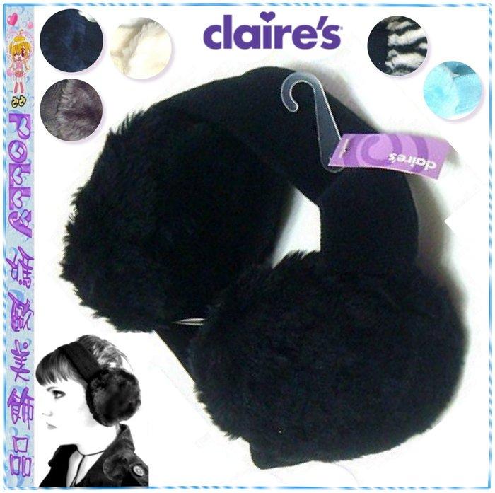 ☆POLLY媽☆歐美claire's細毛線針織髮帶形毛毛保暖耳罩~黑色、斑馬紋、深藍…6款