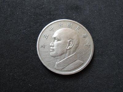 【寶家】台灣錢幣 民國63年大5元硬幣-直徑:29mm 【品項如圖】@401