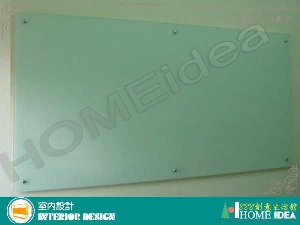□888創意生活館□066-BW3x5烤漆3X5尺玻璃白板$6,000(23專業OA辦公)屏東家具