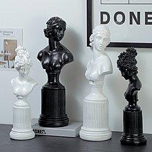 〖洋碼頭〗現代簡約維納斯雕塑擺件裝飾品家居客廳房間創意個性室內北歐擺設 fjs638