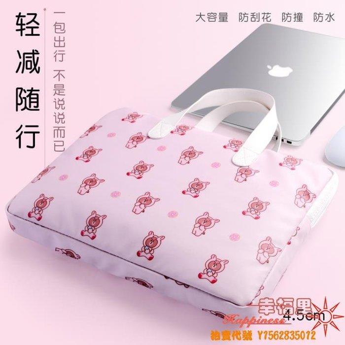 電腦包聯想小米華碩13蘋果筆記本手提15.6寸女可愛小清新macbook15帆布袋mac12-【全館免運】