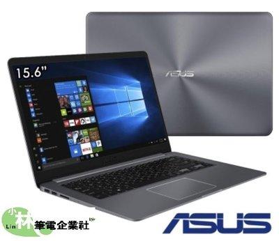 小林筆電~台中 問我底價多少 ASUS X510UQ-0133B7200U 灰 i5 128GSSD 華碩 X510UQ