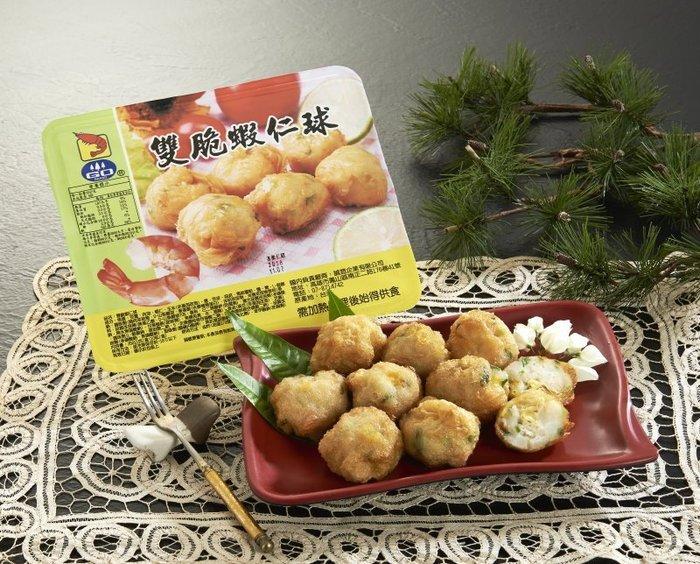 【炸點心系列】雙脆蝦仁球(12粒)/約320g~鮮甜蝦仁配上爽脆荸薺,裡外不同的香脆口感,美味享受令人愛不釋手
