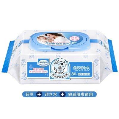 天才老爸←【貝恩 Baan】貝恩 濕紙巾 (80抽X1包)(可箱購) EDI 超純水 嬰兒 保養 柔濕巾 超厚、超含水 台中市