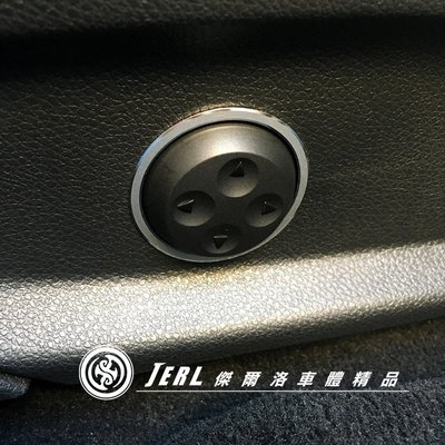 JERL車體 BENZ 賓士 座椅調節按鍵裝飾圈 座椅按鍵外框 裝飾鋁圈 內裝改裝 C GLC W205 X253