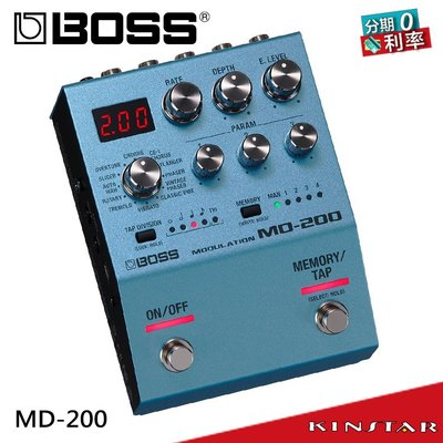 【金聲樂器】BOSS MD-200 Modulation 調變效果器 (MD200)