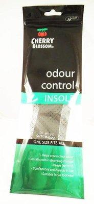 英國進口櫻花園牌 Odour control 除臭型 鞋墊