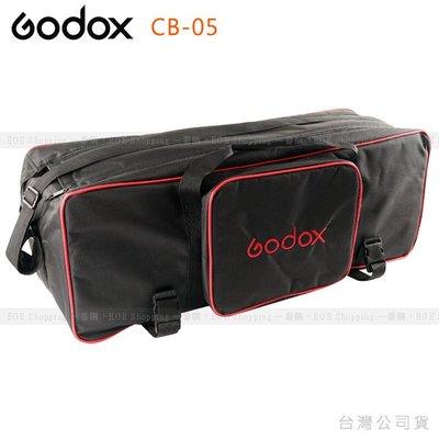 EGE 一番購】GODOX【CB-05】手提/肩背器材袋,設備箱 棚燈箱 燈架箱 燈架袋【公司貨】