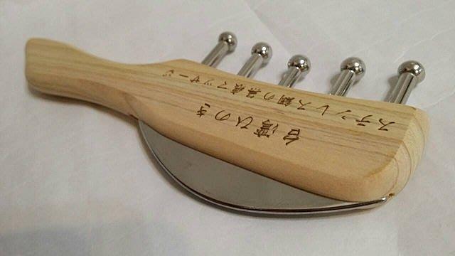 【佳樺生活本舖】MIT台灣檜木雙刮五丁按摩器 天然檜木香味/刮痧板刮痧棒刮痧片團購批發