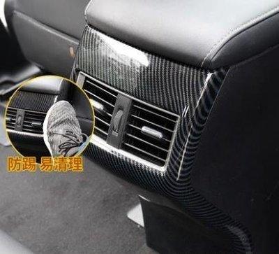 現貨~促銷~特賣~適用於LEXUS雷克薩斯NX200 200T 200 300h內飾改裝中控防踢後座防踢板~SLW589